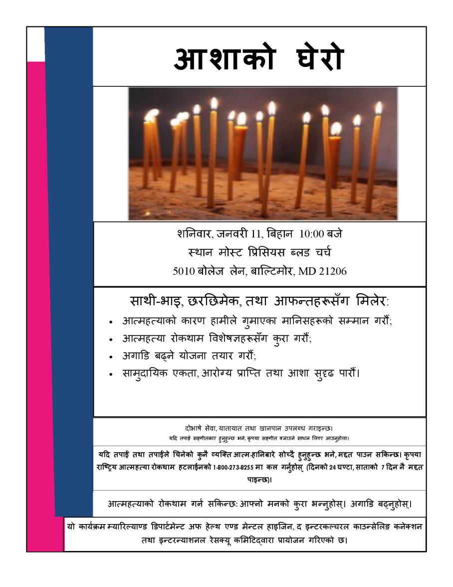 Circle of Hope_NEPALI